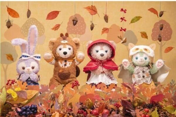 ディズニーシー、ダッフィー&フレンズがリスやフクロウに変身した秋限定グッズ - マグ付きメニューも