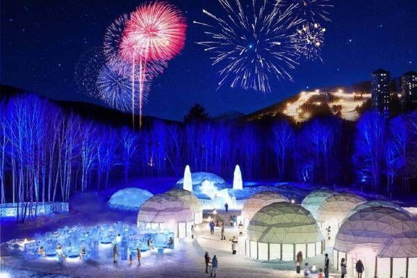 北海道・星野リゾート トマムの氷の街「アイスヴィレッジ」氷上のスイーツショップや本格的バー