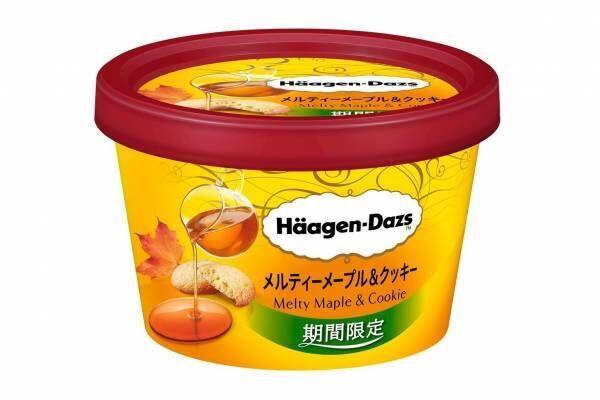 ハーゲンダッツの新作ミニカップ「メルティーメープル&クッキー」メープルアイスクリーム&バタークッキー