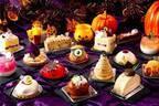 ホテル日航大阪「ハロウィン スイーツオーダーブッフェ」目玉のクッキーシューやミイラのタルトなど