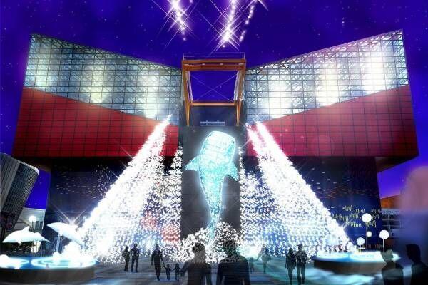 大阪「海遊館」の冬イルミネーション、約20メートルのジンベエザメ巨大オブジェ&光の演出