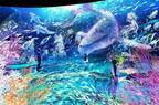 「オーシャン バイ ネイキッド 光の深海展」横浜アソビルで、極彩色の深海世界を巡るデジタルアート