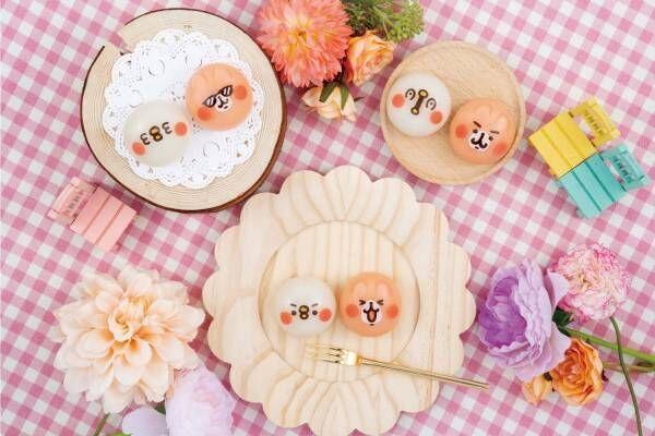 """カナヘイの""""ピスケ&うさぎ""""が和菓子に!スマイルからキメ顔まで全10種類&約100通りの組み合わせ"""