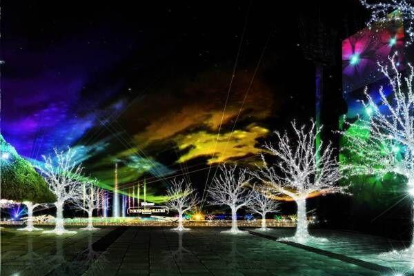 大井競馬場「トウキョウ メガ イルミネーション 2019-2020」オーロラの森や虹色の噴水など