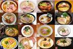 「ラーメン女子博 in 大阪 2019」長居公園で、全国の名店約20店出店&餃子やスイーツも