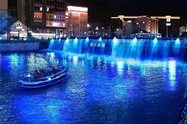 """「青の洞窟」福岡初開催、""""青い滝""""流れる中洲懸橋をロマンチックにクルージング"""