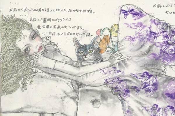 最大規模のイラスト展覧会「WAVE2019」3331アーツ千代田で - 宇野亞喜良、河村康輔など出品
