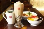 台湾カフェ「春水堂(チュンスイタン)」ekie広島に中四国エリア初の店舗、限定タピオカドリンクも