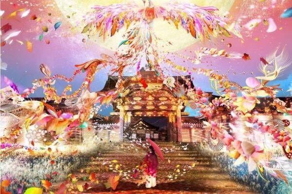 """花の体感型アート展「フラワーズ バイ ネイキッド」京都・二条城で、""""鳳凰""""がテーマ"""