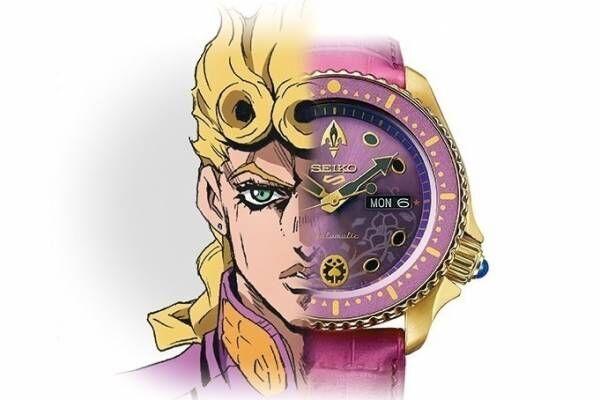 セイコー 5スポーツ×「ジョジョの奇妙な冒険 黄金の風」の腕時計、本体&スタンドを表現した全8モデル