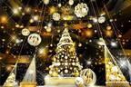 グランフロント大阪のクリスマス、約8mの巨大ツリーやシャンパンゴールドイルミネーション