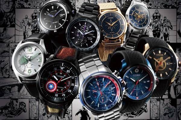 シチズン「マーベル」モチーフの新作腕時計、アベンジャーズロゴやスパイダーマンのクモの巣を文字板に