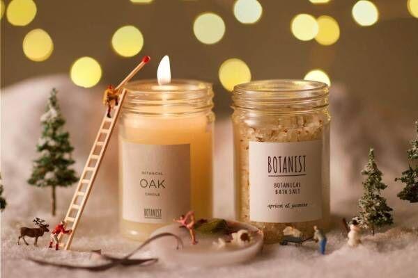 """ボタニストのクリスマスコフレ、""""香り""""を楽しむバスソルトやキャンドルをセットに"""