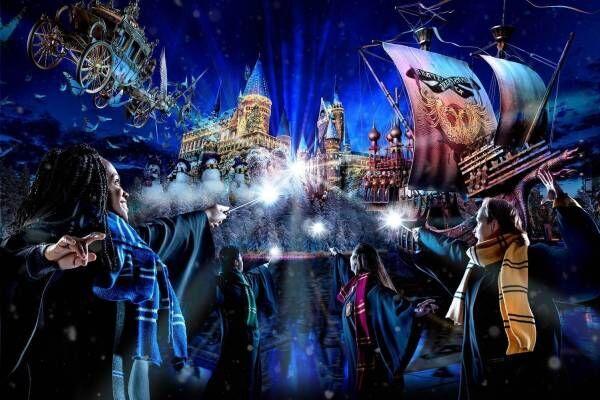 USJハリポタエリアの冬限定イベント「ホグワーツ・マジカル・ナイト ~ウインター・マジック~」