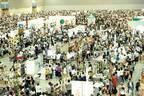 「ヨコハマハンドメイドマルシェ秋」パシフィコ横浜で30,000点以上のハンドメイド作品を販売