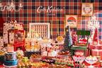 キャス キッドソンのクリスマススイーツビュッフェがコンラッド東京にて - イギリス風ケーキなど