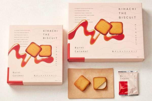 パティスリー キハチの新東京土産「キハチ ザ ビスキュイ」焦がしキャラメル×ホワイトチョコ