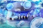 京都水族館が初の大規模リニューアル、約20種5,000匹の新クラゲ展示エリア誕生