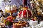 """ヒルトン東京、""""王冠や宝石""""が着想の2019年クリスマスケーキ"""