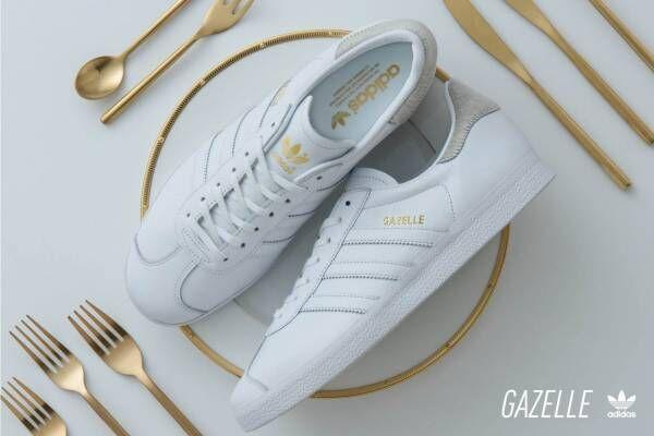 アディダス オリジナルス×ビューティ&ユースのスニーカー「ガゼル BY」白一色にゴールドロゴ