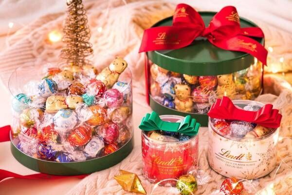 リンツのクリスマス限定チョコ19年 - カスタマイズできるアドベントカレンダー&テディベア型チョコ
