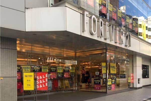 フォーエバー21のファイナルセールが全国13店舗で、店内全商品が対象・最大70%オフ