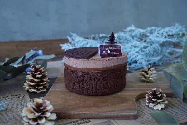 ビーントゥーバーチョコ専門店ミニマルのクリスマスケーキ、ガトーショコラやムースを5層に重ねて