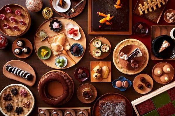 リーガロイヤルホテル(大阪)、和ショコラスイーツのビュッフェ - 日本酒や醤油とチョコレートのコラボ
