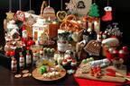 """セント レジス ホテル 大阪""""クリスマスマーケット""""がテーマのデザートブッフェ開催"""