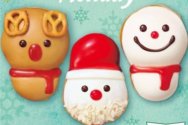 """クリスピー・クリーム・ドーナツのクリスマス - トナカイ&スノーマンが""""ベビー""""姿に"""