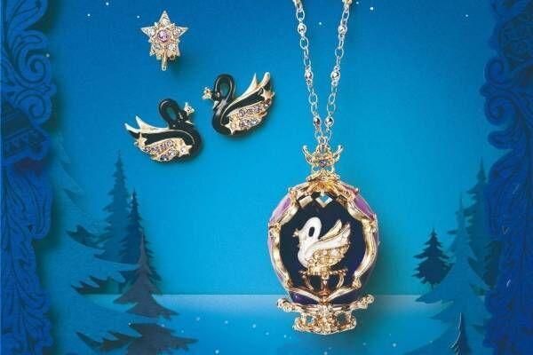 """アナ スイ「ドリーミンスワン」ネックレス、回すと""""白鳥から黒鳥へ""""変わるクリスマスジュエリー"""
