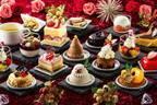 ホテル日航大阪のクリスマススイーツブッフェ、雪だるまケーキやツリーモンブランなど全16種