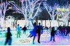 """アイススケートリンクが千葉中央公園に、転んでも""""濡れない""""最高品質のアイスを日本最大級で"""