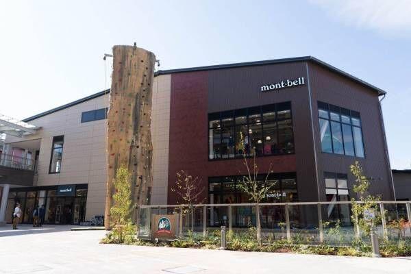 モンベル、日本最大店舗が南町田に - カヤックやクライミング体験が出来る人工池&ウォールを常設