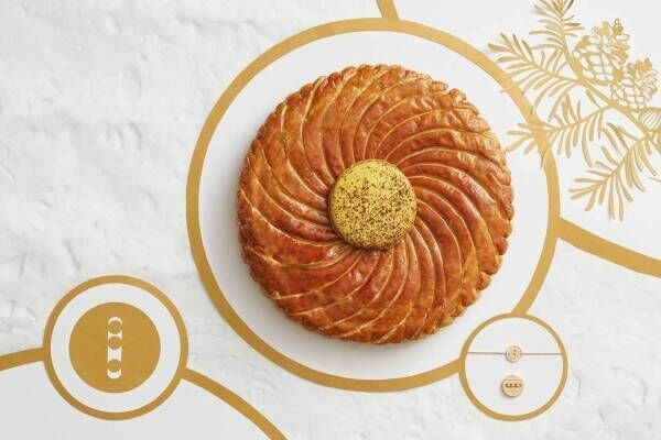 ピエール・エルメ・パリより伝統仏菓子「ガレット・デ・ロワ」パッションフルーツを効かせて