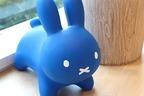 アイデス×メディコム・トイ×ビームス「ブルーナボンボン」ミッフィーの生みの親が手掛けるバルーン遊具
