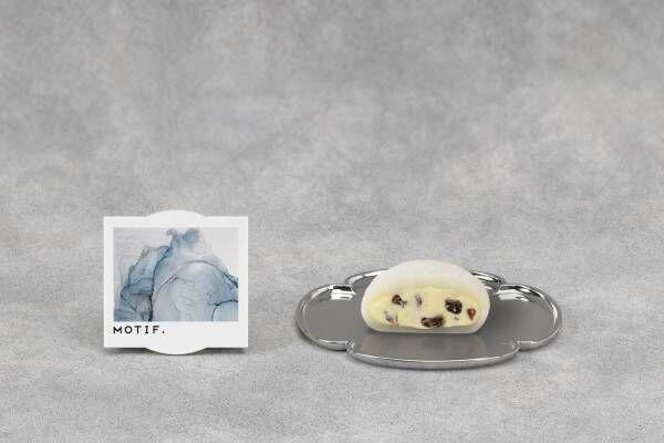 """""""食べるバター""""カノーブルからバター和菓子登場、ふわふわ餅で包んだ濃厚ラムレーズンバター"""