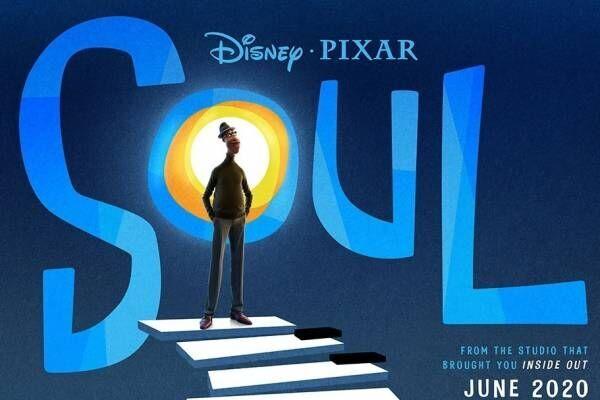 """ディズニー/ピクサー映画『ソウル』NYと宇宙が舞台、""""魂""""の起源を巡る壮大なストーリー"""