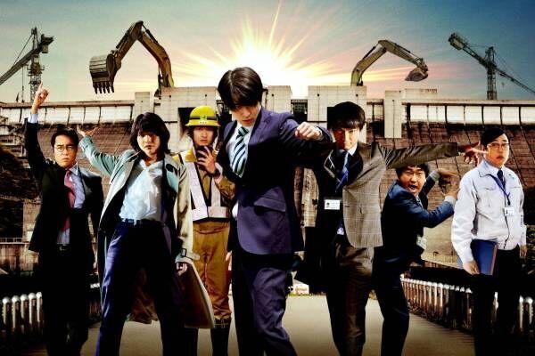 高杉真宙主演映画『前田建設ファンタジー営業部』アニメの建造物を実現化!?実在したサラリーマン達の戦い