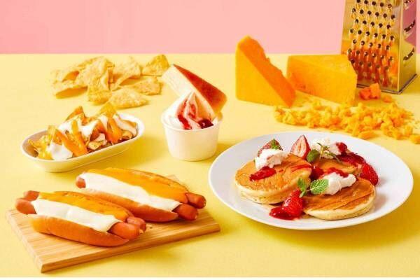 イケアで「チーズフェア」限定開催、チーズたっぷりのフライドポテトやパンケーキなど