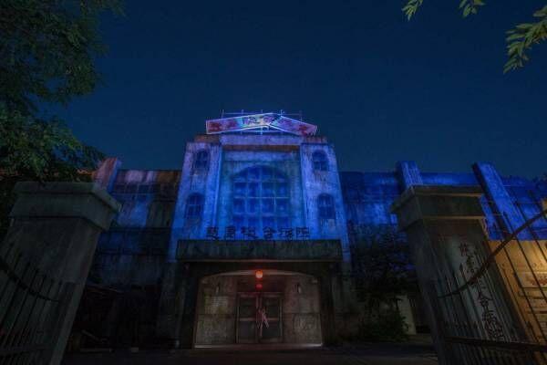 富士急ハイランドのお化け屋敷「戦慄迷宮」から亡霊たちが脱走、富士吉田市でコラボホラーイベント開催