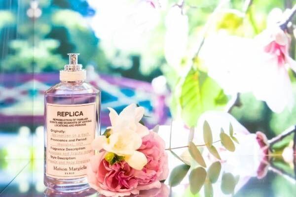 """メゾン マルジェラ「レプリカ」アイコン香水が""""持ち運びに便利""""なミニサイズに"""