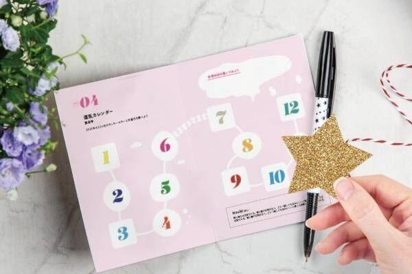 """日本最大級の占いイベント「占いフェス」目黒EASEで、新年に手相や占星術などで""""開運"""""""