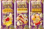 「ガリガリ君リッチレーズンバターサンド味」全国で発売、バタークッキー風アイス×ラムレーズン