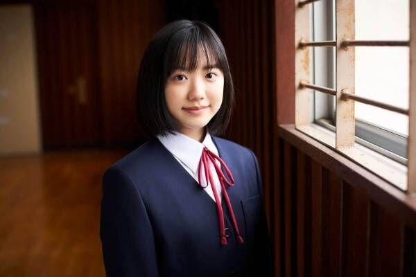 芥川賞作家・今村夏子の小説『星の子』が映画化 - 芦田愛菜が、家族の信仰に向き合う中学生に