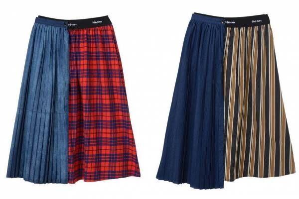 ネ・ネットの新作コンビスカート、5種類のフレアスカートと2色のデニムプリーツを自由に組み合わせて