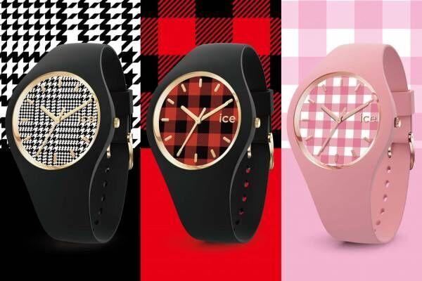 """アイスウォッチから""""チェック柄文字盤""""の新作シリコンラバー腕時計"""