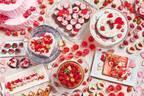 「恋するいちごのデザートブッフェ」青山セントグレース大聖堂で、ハートを散りばめた多様な苺スイーツ