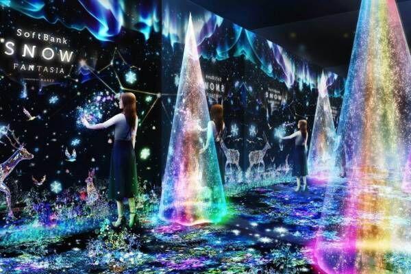 表参道ヒルズで体験型の室内イルミネーション「SNOW FANTASIA」ネイキッドが演出・制作
