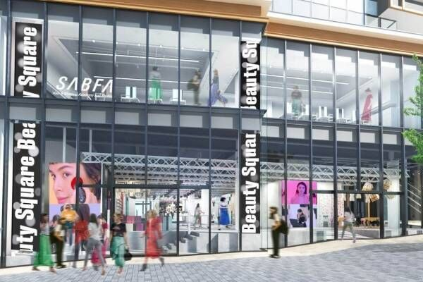 資生堂、原宿の新商業施設「ウィズ ハラジュク」に美の体験・発信拠点をオープン - 資生堂パーラー併設